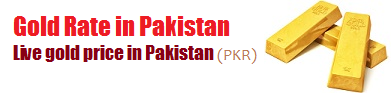 Gold price in pakistan forex